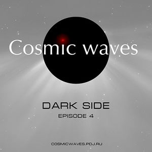 Cosmic Waves - Dark side - 4