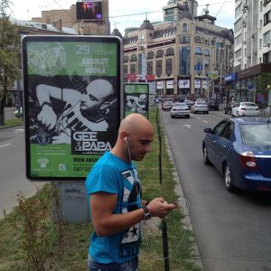Gee Le Papa Live @ IKON ABSOLUT BAR (Kiev - Ukraine)