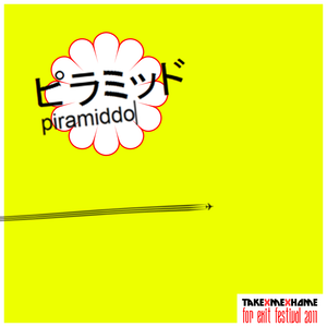 Piramiddo/Exit Festival Comp 2011