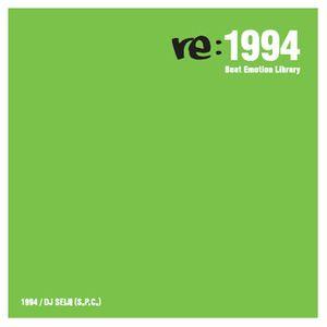 DJ SEIJI (SPC) 1994 Beat Emotion Library (Hip Hop Mix)