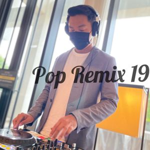 Pop Remix 19 威斯汀泳池派對實錄