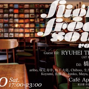 After Flight Free Soul vol.28 〜Make A New Friends,Make A New Groove.  for SOUL BROTHERS 〜