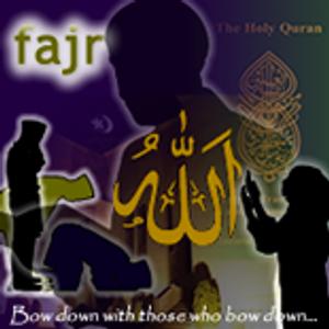 Bro Stud Cpt Desmond-The Fajr Prayerline-7-15-16