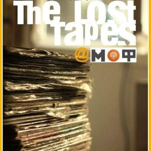 The Lost Tapes (An Ode To Hip-Hop)
