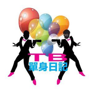 第13集 - 台灣P vs 香港T