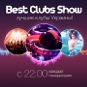 Best Clubs Show 2016-09-05