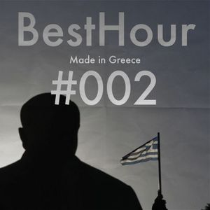 #002 Made in Greece