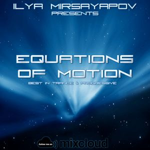 Ilya Mirsayapov - Equations of Motion 011