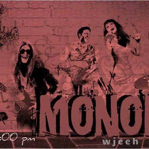 Al Madina FM Monodose (23-03-2016)