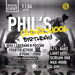 PHIL'S Oldschool Birthday Mix