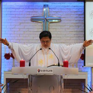 [주일설교] 17.01.01 일을 시작하시고 성취하시는 하나님. 예레미야 33:1-3. 순종의교회.