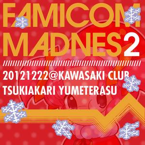 121222 - Famicom MadNES2 DJset