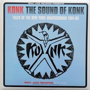 Konk-What U Want (Plus DJ Mixers)