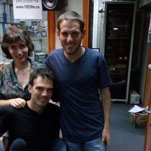 קפה ועוגיות - תוכנית מספר 4 - קמה ורדי ואדם זיו באולפן