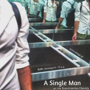 A Single Man @ Amagi S02 E11