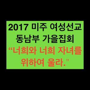 3.가치혁신-김화선 박사