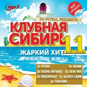 Club Siberia 11 | Club Siberia Project