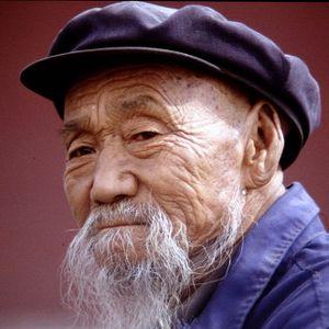 Chinese Man MiniMix