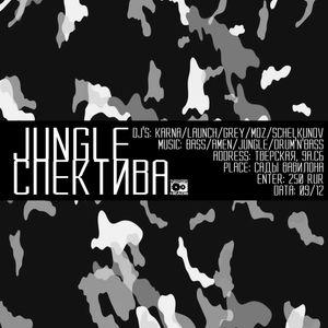 Grey – Jungleспектива ll [Clockwork Heads Special] [2016]