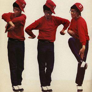Return of the Ghetto Funk