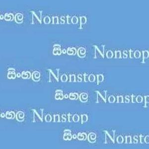 Nonstop Sinhala Songs -13 Sep 2014