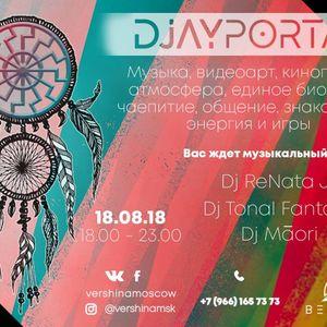 Vershina Club Party MiX(18.08.18)