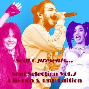 Soul Selection Vol.7 (Hip Hop & R&B Edition)
