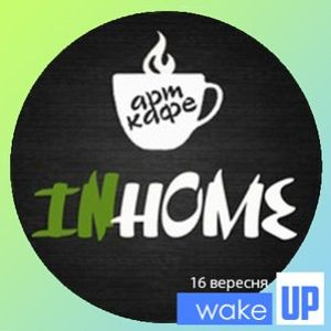 "16-09-15 - Християнське арт-кафе ""InHome"""