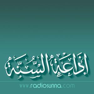 كلمة توجيهية تأصيلية لفضيلة الشيخ أحمد بازمول