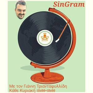 SinGram - www.sinwebradio.com 140118
