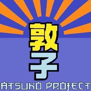 ATSUKO PROJECT - Smokonut - Full On - April 11