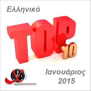 GREEK TOP 10 JANUARY 2015 by Dj Xagos