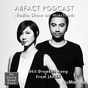 Abfact Podcast 065:Drunken Kong