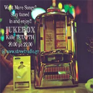 """Jukebox"" 22nd 2014"