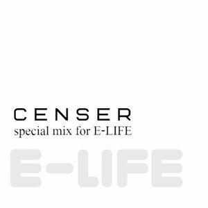 New<Dec 2018> CENSER - Takeoff-special (Best Club Dance