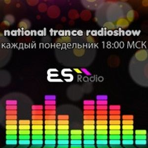 National trance radioshow 003