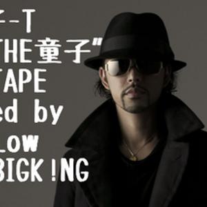 """童子-T""""充THE童子""""MIXTAPE"""