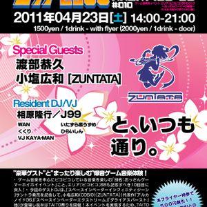 [Area PicoPico 88 #010] Shin Hirai - VGM Electro House DJMix [20110423]