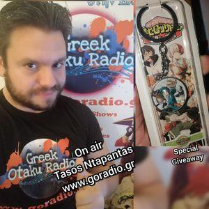 Memories Radio Show - Tasos Ntapantas 5/5/2019