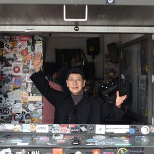 Midori Takada - 17th April 2018