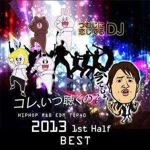 音雲-2013-1st-half-best
