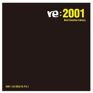 DJ SEIJI (SPC) 2001 Beat Emotion Library (Hip Hop Mix)