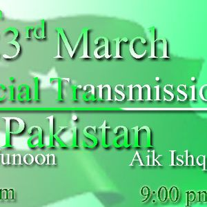 23rd March special show