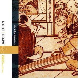 Musique citadine de l'ere Edo (1603–1868)