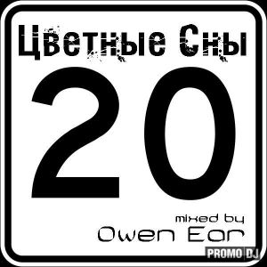 Colored Dreams #20 mixed by Owen Ear