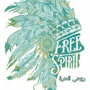 Free spirit - روحى الحرة (Kit Colyn Set live)