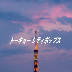 170619_Tokyo_City_Pops