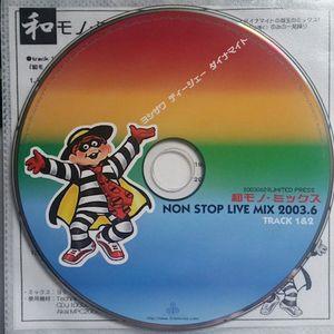 和モノ・ミックス  NON STOP LIVE MIX 2003.6