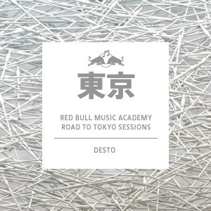 Road To Tokyo Sessions #3: Desto
