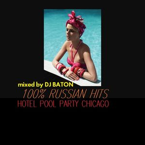 I LOVE DJ BATON - POOL PARTY CHICAGO 2017